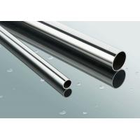 "Buy cheap ASTM A691 Mechanical Welded Carbon Steel Tubes Normalized , High Strength 3"" / 4"" product"
