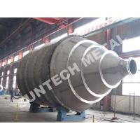 Buy cheap Vertical Titanium Gr.2 Generating Industrial Chemical Reactors for Paper and Pulping product