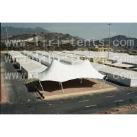 Buy cheap outdoor tent for Arabic hajj and ramadans product