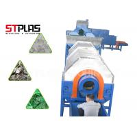 Buy cheap Hot Waste Plastic Washing Recycling Machine For Polyester Staple Fiber product