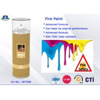 China Heat Resistance Acrylic Spray Paint  / Silicone Resin Fireproof Paint Spray 650℃ ~ 700℃ on sale