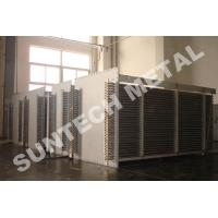 Buy cheap High Pressure Shell And Tube Heat Exchanger 4000mm Length 18 Tons Weight from Wholesalers