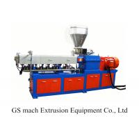 Buy cheap Water Ring Pelletizing Line Double Screw Extruder 12*0.8*1.8m product