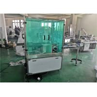 Buy cheap Pharmacy Ampoule Vertical Cartoning Machine Fully Automatic Box Packing product