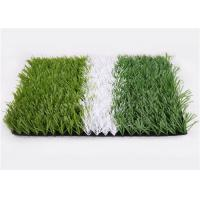 Buy cheap Real Looking Artificial Turf Grass 5/8 Gauge Durable Environment Friendly product