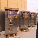 Buy cheap Koyo Brand high efficient sachet water packing machine/water bagging machine/pouch liquid filling machine product