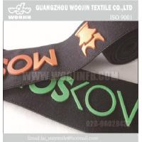 Buy cheap Anti-slip strap from wholesalers