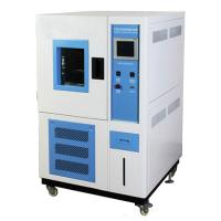 Buy cheap -70~150 Degree 20%~98% Temperature Humidity Test Chamber Air Cooling Climate Chamber Tester from wholesalers