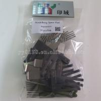 Heidelberg Spare Part Separator  /Many kinds of separator for choice