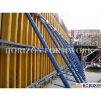 Adjustable Wall Formwork Systems Panel Strut ,  Flexible Concrete Formwork Secure