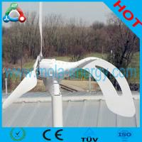 Buy cheap 200W Wind Turbine Generator For Home product