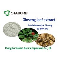 Buy cheap 20% 80% ginsenoside Antioxidant Dietary Supplement Material , Organic Ginseng Leaf Extract product