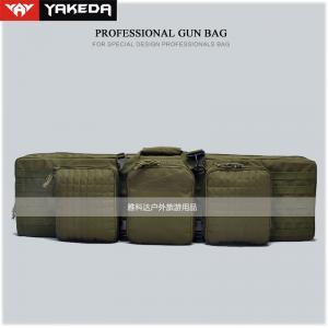 Buy cheap 36 Inch Tactical Performance Gun Case / Waterproof Multi Gun Case product
