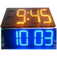 "Buy cheap 2016 new 8"" dementia digital led wall clock mosque digital clock product"