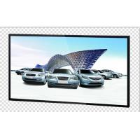 Buy cheap 1920*1080 TFT CCTV LCD Monitor Narrow Bezel Display with Metal Case product