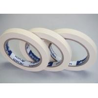 Buy cheap Achem Wonder Self Adhesive Masking Tapes 2 Inch For Car Painting from wholesalers