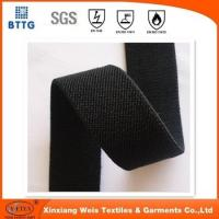 Buy cheap EN11612 modacrylic/cotton FR elastic band for FR clothing from Wholesalers