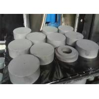 Buy cheap Round Shaped Tungsten Carbide Plate High Bending Strength For Punching Mold product