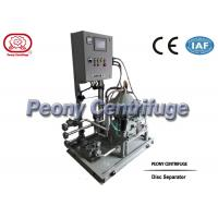Buy cheap HFO Purifier Module Disc Stack Centrifuges , HFO LO DO Separation Disc product