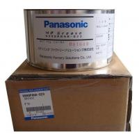 Buy cheap PANASONIC MP GREASE EN990PANA-023 product