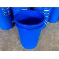 Buy cheap 60L Circular Plastic Drums with lids, Plastic container product