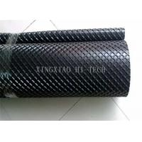 Buy cheap Anti - Skid -10 - 80℃ Natural Rubber Pattern Conveyor Belt For Mining Industry product