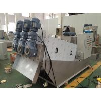 Buy cheap Stainless Steel SS304 Sludge Dewatering Machine , Sludge Dehydrator Coal from wholesalers