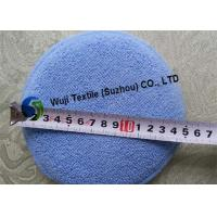 China High Absorbent Blue Round Microfiber Car Wash Sponge Easy to Clean on sale