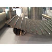 Buy cheap 120 Degrees Curved Wedge Wire Screen Panels 316L For Vibrating Screen Filter from Wholesalers