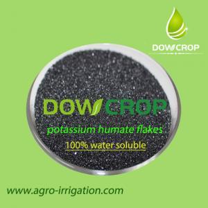 Buy cheap HOT SALE DOWCROP HIGH QUALITY  POTASSIUM HUMATE FLAKES BLACK FLAKES 100% WATER SOLUBLE FERTILIZER ORGANIC FERTILIZER product