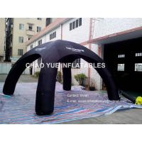 Buy cheap 4 Legs Inflatable Spider Dome Tent Fireproof , Commercial Grade Sewing Style from Wholesalers