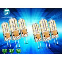 Buy cheap Small G4 LED Bulb SMD2835 SMD3014 , LED G4 3 Watt 12V Bulb 3000k 6000k from Wholesalers