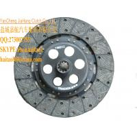 "Buy cheap Main clutch plate 11"" MF product"