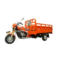 China Adult Cargo Trike Tricycle Delivery Van China Three Wheeler with Heavy Loading Loader on sale
