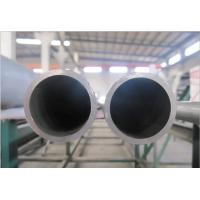 High Purity Nickel 200 tube UNS N02200 / 2.4060 Seamless Pipe ASTM B161