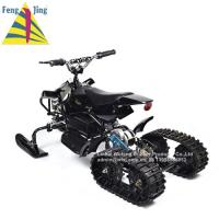 Buy cheap Mini kids electrical snowmobile rubber track product