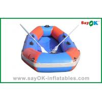 Buy cheap 2 Persons Customized Inflatable Boats 1.2mm PVC Tarpaulin Water Toy Boat product