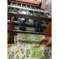 Buy cheap Hydraulic shaftless  Register Mark Paper Sheeter Paper Converting Machine product