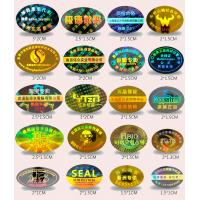 Buy cheap holographic adhesive sticker, gold stamping sitcker product