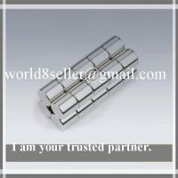 Buy cheap rare earth sintered ndfeb magnetic rods product