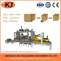 Buy cheap PLC Controlled Automatic Box Filling Machine / Carton Packing Machine For Noodles product
