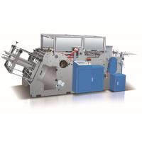 Buy cheap Multifunction Paper Cake Box Forming Machine High Output Energy Saving product