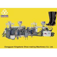 Buy cheap Automatic Rotary Boot Making Machine For Rain Boots / 70-90 Pairs Per Hour product