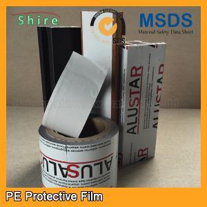 Buy cheap Printable Adhesive Protection Tape LOGO Customized Adhesive Protection Tape product