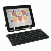 Buy cheap HOT!Slim,foldable, support ipad1,2 wireless keyboard product