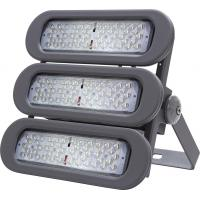Buy cheap 10 - 200w Outdoor LED Flood Lights Waterproof IP65 For Exhibition Halls product