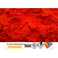 Buy cheap Ral Colors Epoxy Resin Powder Coating , Anti Corrosion Paint Powder Coating product