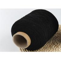 Buy cheap Black Polyester Elastic Thread , 100# Latex Rubber Yarn For Elastic Cord product