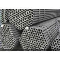 Buy cheap ASTM A192 Seamless Carbon Steel Boiler Tubes Thin Wall for Exchanger product
