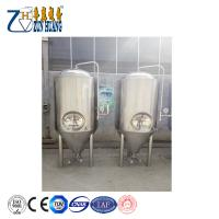 Buy cheap Hot sale stainless steel Home brew equipment conical fermenter beer brewing equipment product